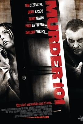 101号谋杀案( 2011 )