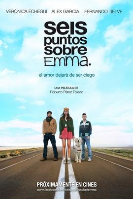 艾玛的六分( 2011 )