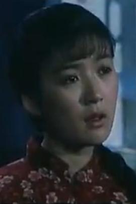 刘胡兰( 1996 )