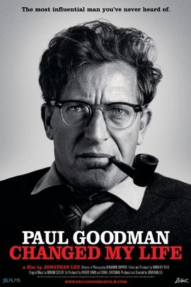 保罗古德曼改变了我的生命