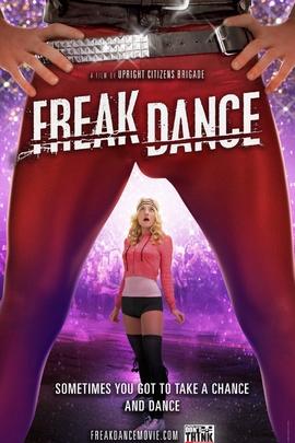 怪胎舞蹈( 2010 )