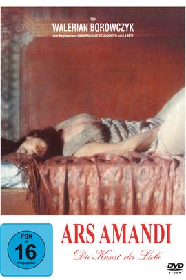 贵妇人( 1983 )