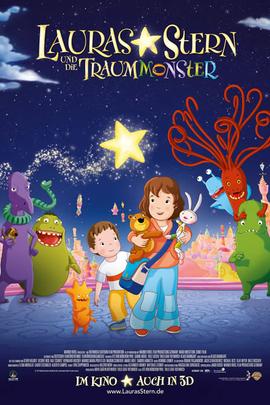 劳拉的星星和梦中的怪物( 2011 )