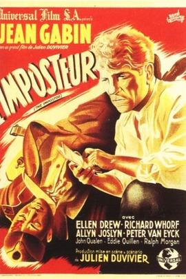 逃亡者( 1944 )