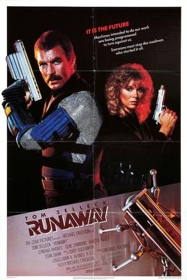 电子陷阱( 1984 )