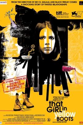 穿黄靴子的女孩( 2010 )