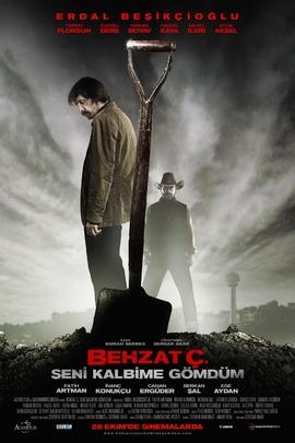埋葬我的心( 2011 )