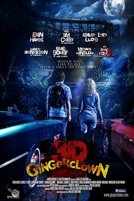 小丑3D( 2011 )