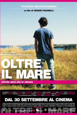 Oltre il mare( 2011 )