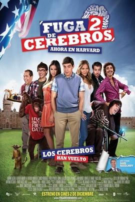 人才流失2( 2011 )