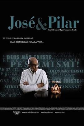若泽与皮拉尔( 2010 )