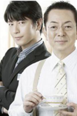 相棒第九季( 2010 )