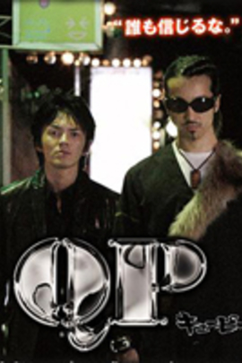 QP( 2011 )