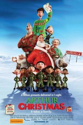亚瑟·圣诞( 2011 )