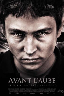 凌晨( 2011 )
