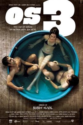 三角恋( 2011 )