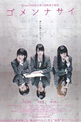 对不起( 2011 )