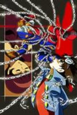 动画版人造人奇凯达( 2000 )