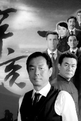 辛亥( 2011 )
