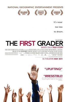 最老的小学生( 2010 )