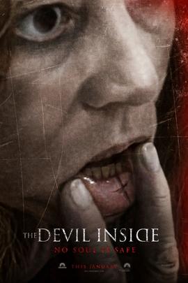 心中的恶魔( 2012 )