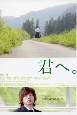 给你( 2011 )