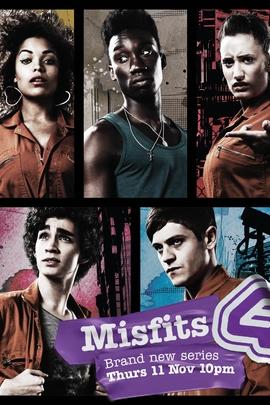 超能少年( 2009 )