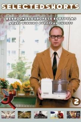 公寓奏鸣曲( 2001 )