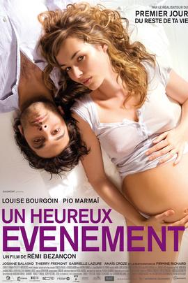 一件幸福的事( 2011 )
