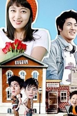 我的爱在我身边( 2011 )