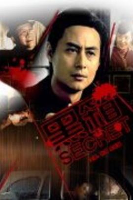 黑箱( 2009 )