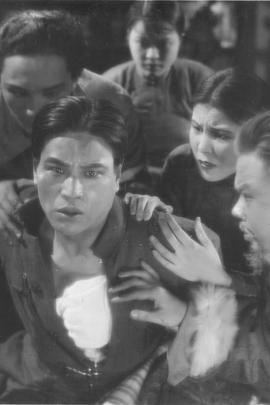 共赴国难( 1932 )
