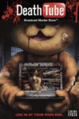 死亡视频网页( 2010 )