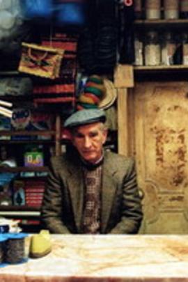 杂货店( 2000 )