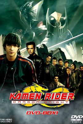 假面骑士( 2002 )