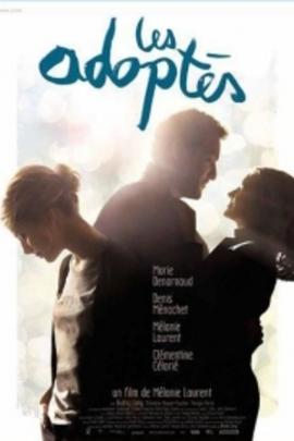 收养( 2011 )