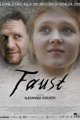 浮士德( 2011 )