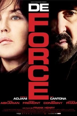 强权( 2011 )