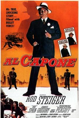 阿尔·卡彭