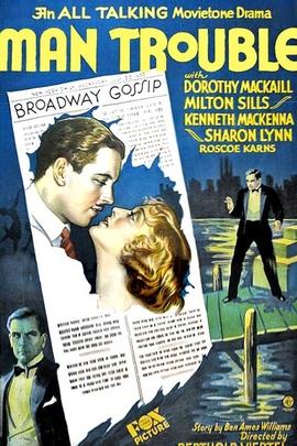 男人问题( 1930 )