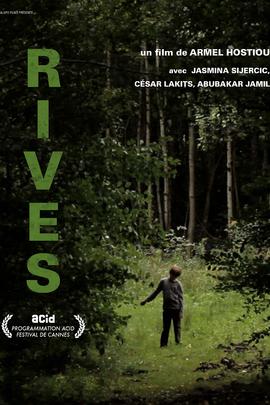 河流( 2011 )
