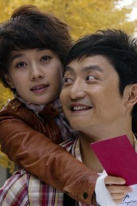 双城生活( 2011 )