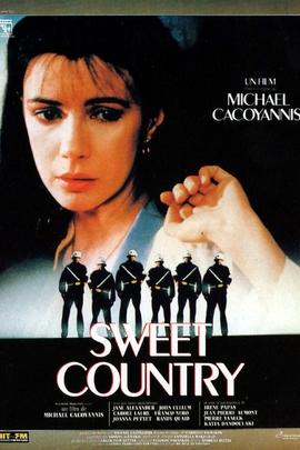 甜蜜的家( 1987 )