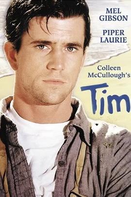 提姆,爱我