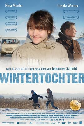 冬天的女儿