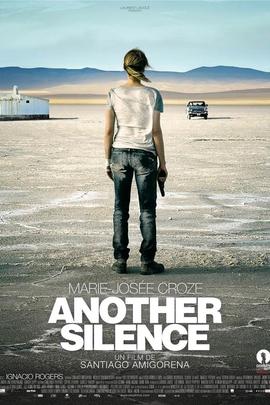 另一种沉默( 2011 )