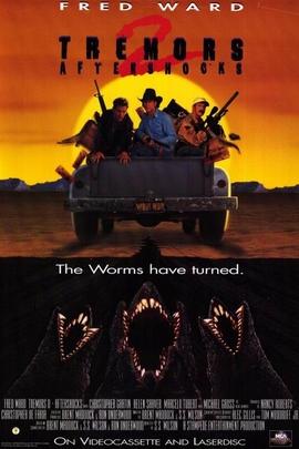 异形魔怪2( 1996 )