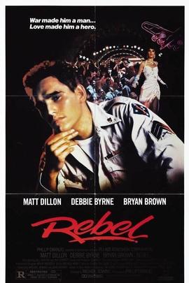 反叛( 1985 )