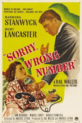 对不起,打错了( 1948 )