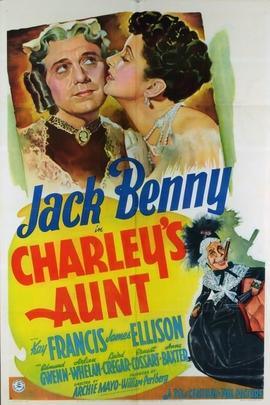 查理的姑姑( 1941 )